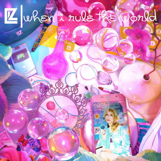 liz-wheniruletheworld-560x560